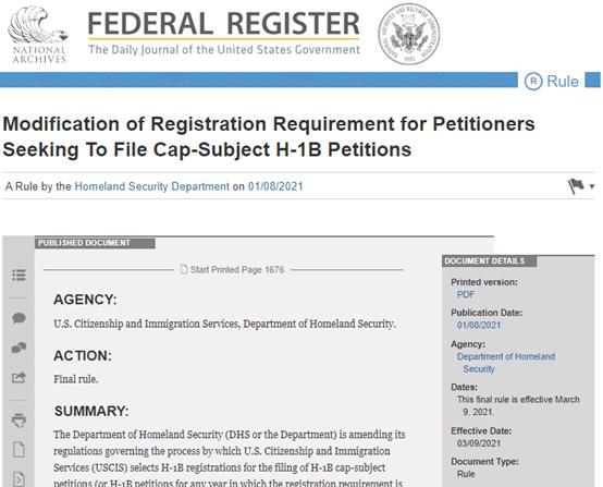 美国H1B签证新规正式出炉:彻底取消抽签 按薪分配